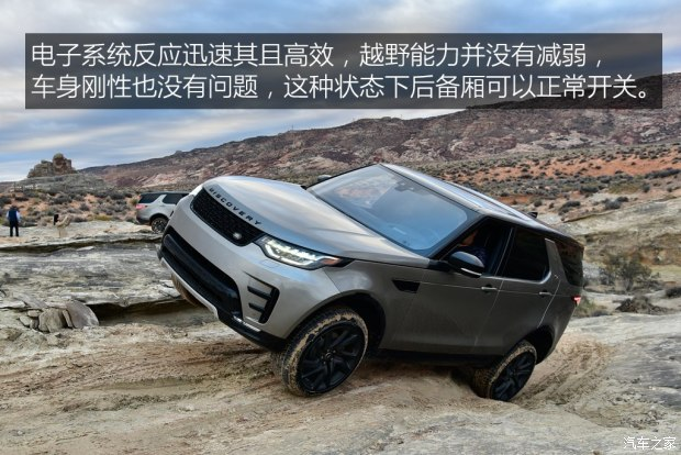 路虎(进口) 发现 2017款 3.0 V6 首发限量版