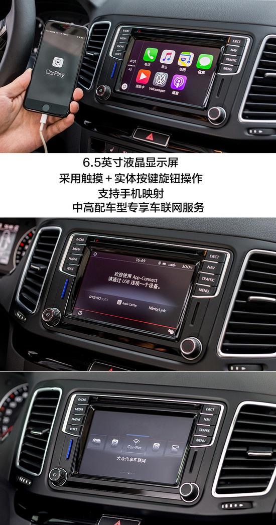 细致入微 网易试驾大众进口汽车夏朗6座版