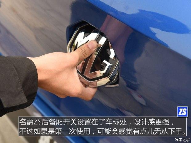 一汽奔腾 奔腾X40 2017款 1.6L 自动尊贵型
