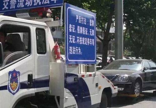 违章停车被拖坏,就该自认倒霉?告诉车主如何获得赔偿