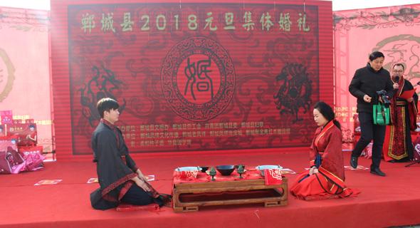 郸城县举办集体婚礼