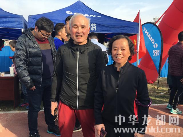 500市民健身跑迎新年
