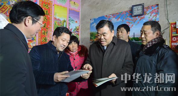 刘继标冒雪深入淮阳县进行扶贫慰问调研