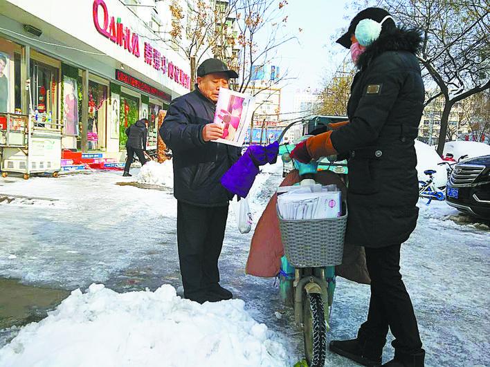送报员:脚下冰层厚,心中读者高