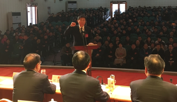 刘孟连当选周口市监察委员会主任并向宪法宣誓