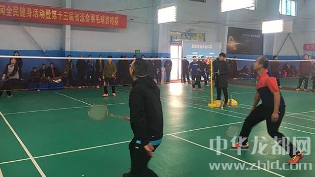 河南省第十三届省运会羽毛球资格赛 20日于周口开赛
