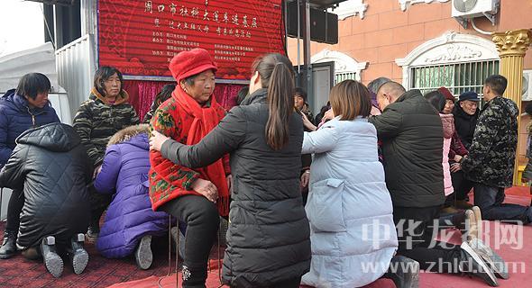 """周口淮阳上演""""过大年拜父母""""孝亲感恩活动"""