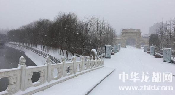 VWIN首页雪景