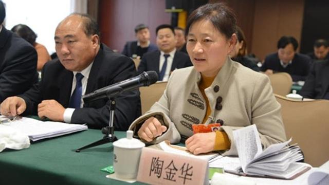 刘继标:我提议为陶金华代表鼓掌
