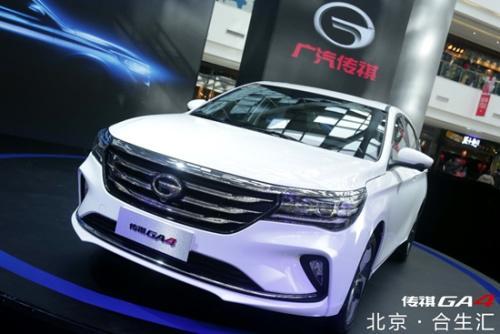 品质魅力家轿传祺GA4北京区域上市售价7.38万起