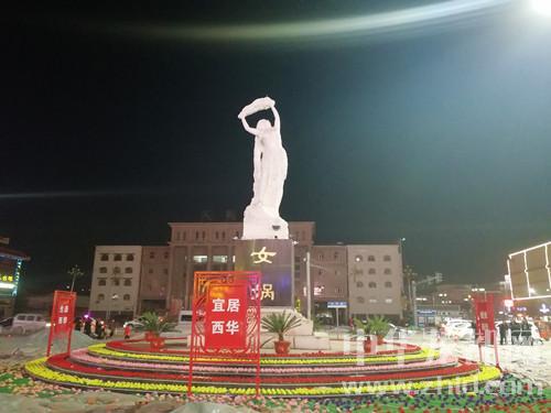 探寻西华盘古女娲创世文化(八)