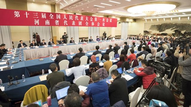 河南代表团全体会议向媒体开放