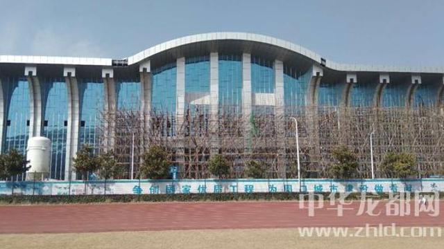 VWIN首页市承办省运会比赛场馆建设进入攻坚阶段
