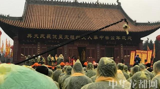 2018戊戌年公祭中华人文始祖太昊伏羲氏大典组图