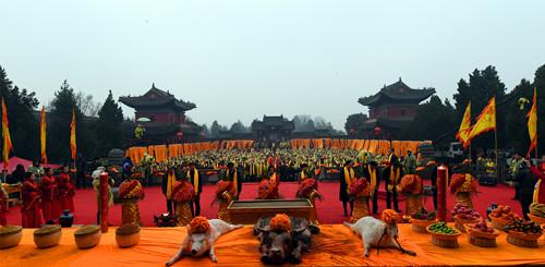 戊戌年公祭人文始祖太昊伏羲氏大典隆重举行