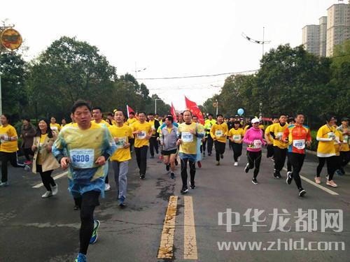 沈丘国际半程马拉松暨善跑中国沈丘站开赛