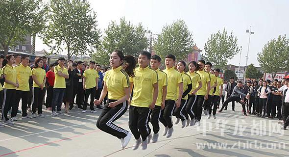 淮阳县举办第十届职工运动会