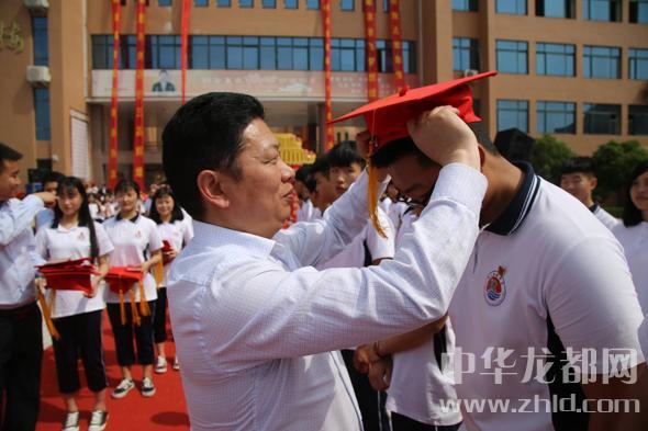 项城举办中学生18岁成人仪式