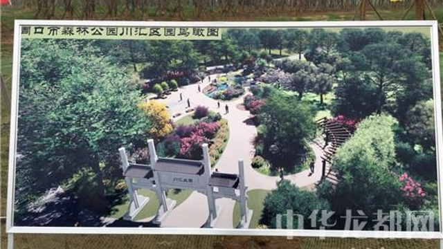 周口市森林公园14个园中园开工 计划7月底开园