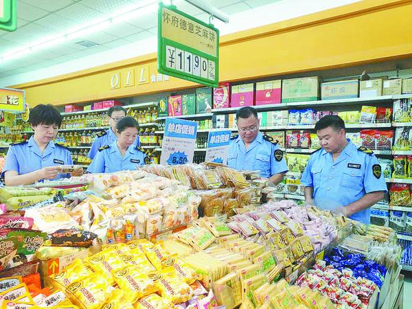 扶沟县食品药品监督管理局加大食品安全专项检查为考生保驾护航