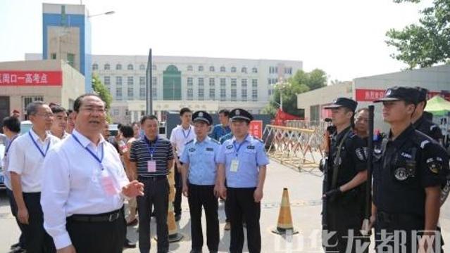 [快讯]丁福浩巡查2018年高考考点