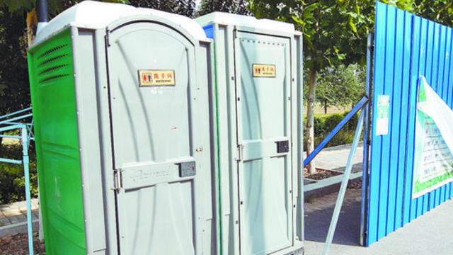 13座环保移动公厕装备公路自行车赛