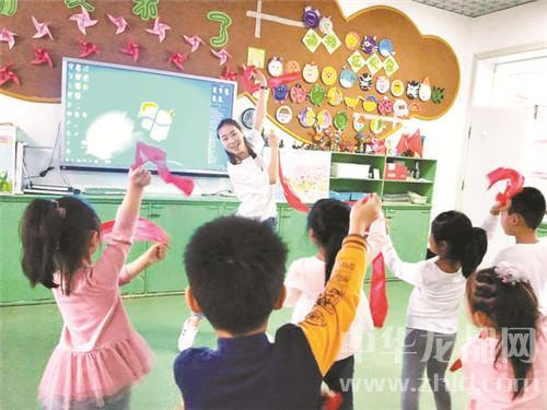 周口市开展的学前教育宣传月活动