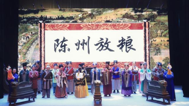 """《陈州放粮》首演""""接地气"""" 让传统文化更出彩"""