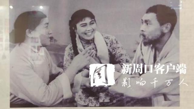越调大师申凤梅(九)