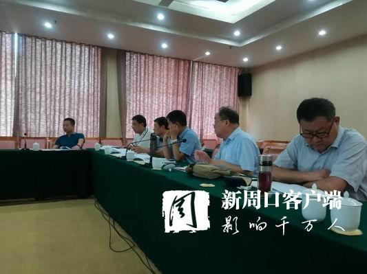 [快讯]周口市召faker中国行开路线命名更名专家论证会