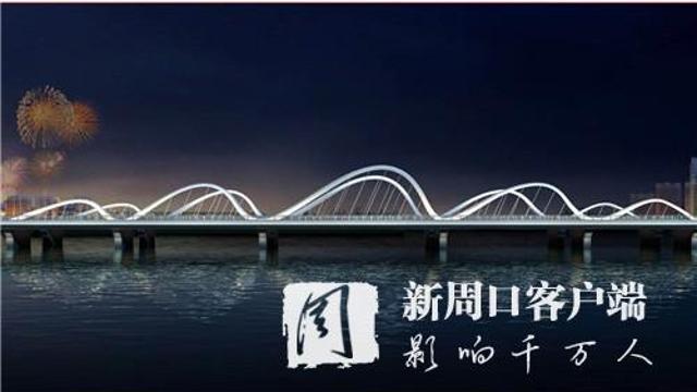 周口中心城区9座桥梁景观改造工程有序推进