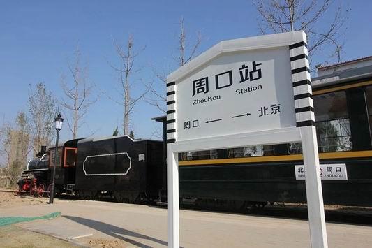 周口铁路公园快建好了 乘坐观光小火车穿城是这样的
