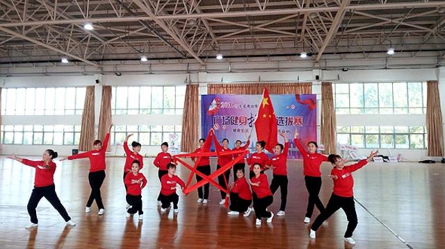 健身操舞展现爱国情怀