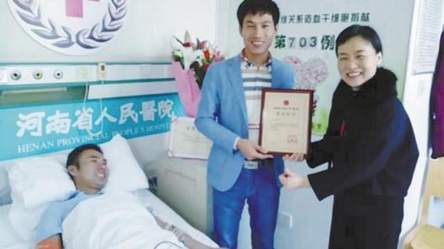 周口小伙李庆完成造血干细胞捐献