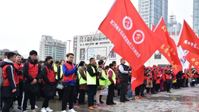周口市开展国际志愿者日系列志愿服务活动