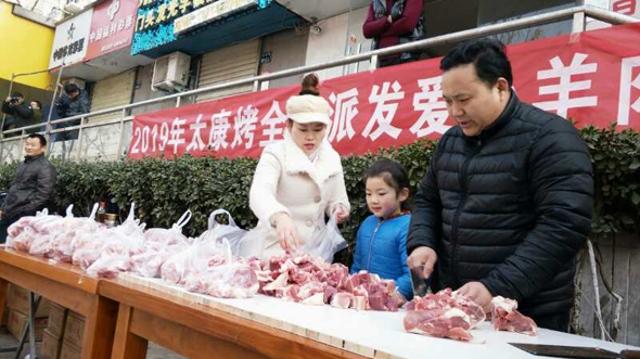 """太康籍""""羊肉哥""""九年如一日给弱势群体送羊肉"""