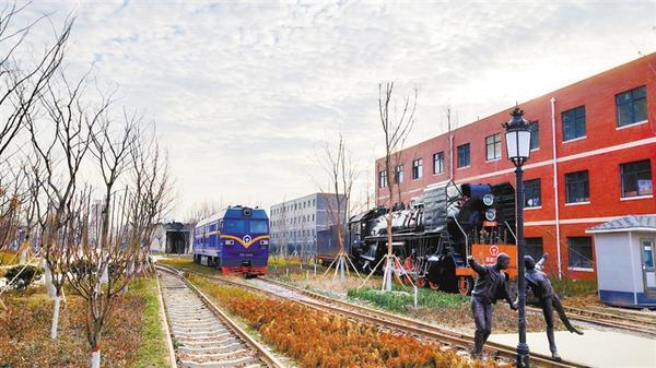 VWIN首页铁路主题公园