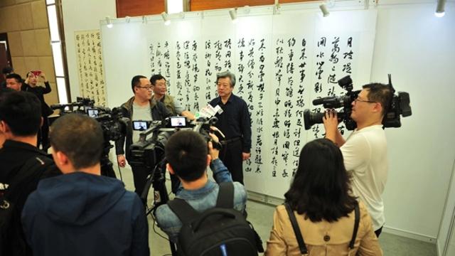 周口市书画名家北京推介活动侧记