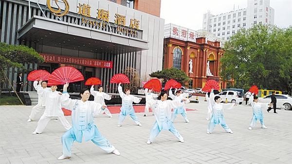 周口市太极拳协会举办太极扇交流赛