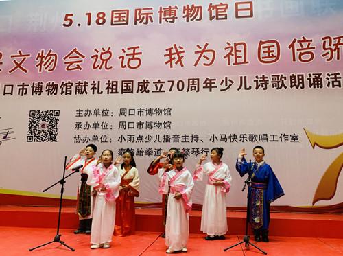 5.18国际博物馆日——周口市博物馆里玩穿越