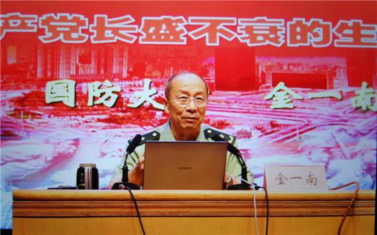 中国军事文化讲坛走进周口讲座在市人民礼堂举行
