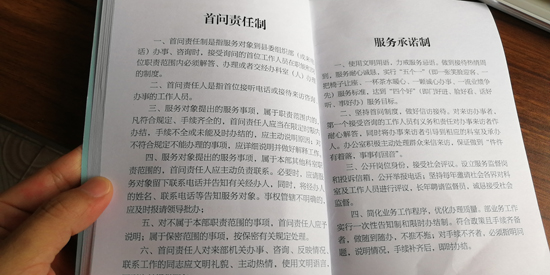 鹿邑县委组织部:扎牢制度笼子_用心用情服务