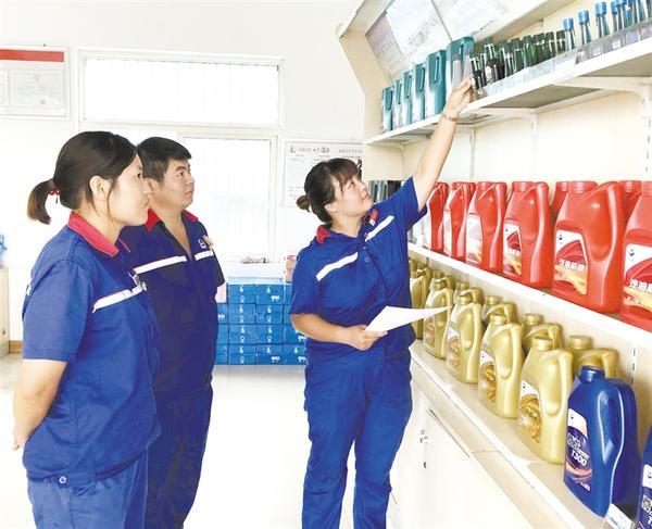 加强业务培训 提升服务水平