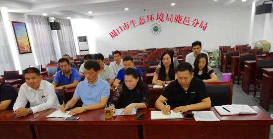 鹿邑县生态环保分局召开以案促改警示教育专题会议