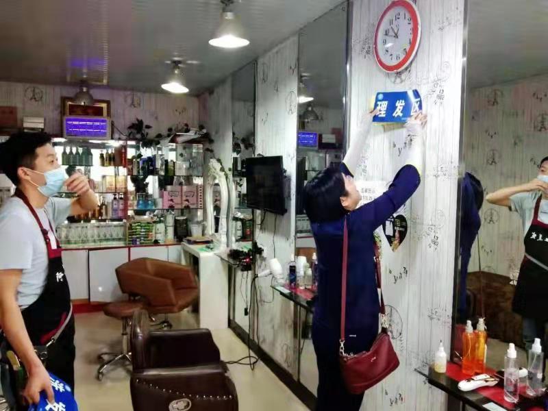 """川汇区卫健委对辖区内937家""""五"""