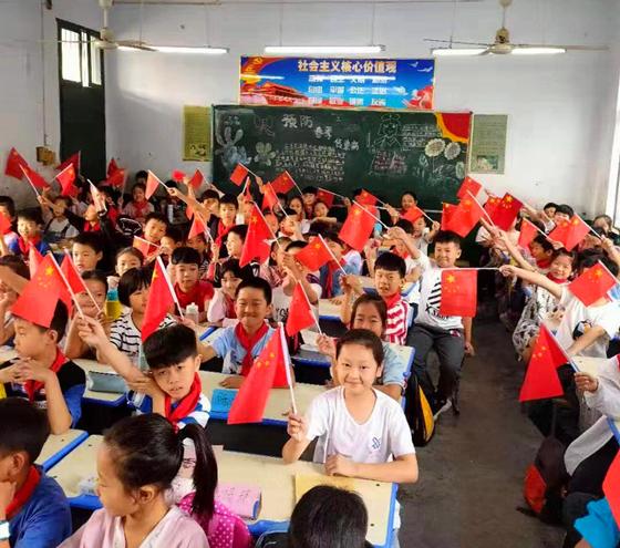 红领巾相约中国旗
