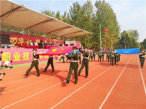 周口职业技术学院举行新生军训成果汇演暨开学典礼