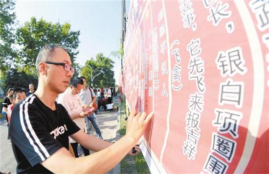 庆祝新中国成立70周年 周口市举办中原农耕谜语竞猜活动