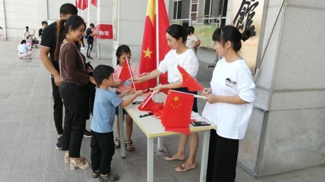 """""""我与国旗共荣光"""""""