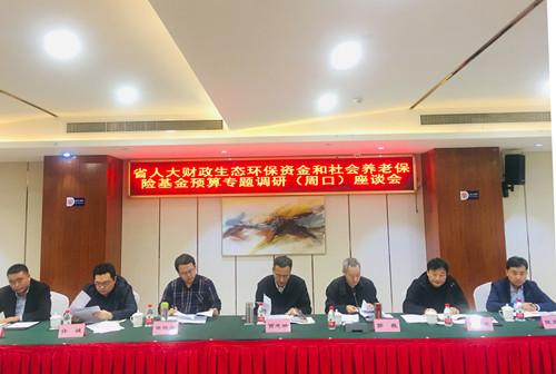 省人大常委会调研组莅周开展专题调研-中华龙都网-社